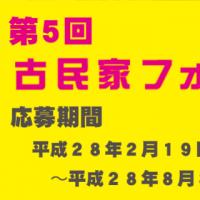 header2016-1-1-1024x320